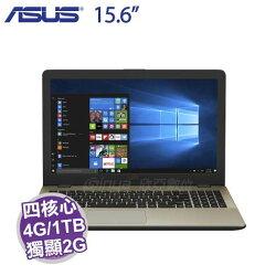 【學生必備】ASUS X542UQ-0111C8250U 霧面金【i5-8250U/4G/1TB/NV-940MX 2G/15.6吋】+ASUS原廠包及滑鼠