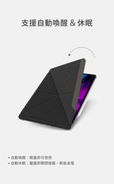 Moshi VersaCover iPad Pro 12.9吋 第四代(2020版)多角度保護套