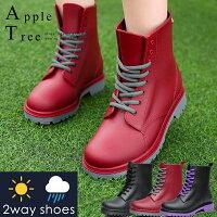 AT日韓-霧面感PVC馬丁雨鞋,低筒雨靴3色