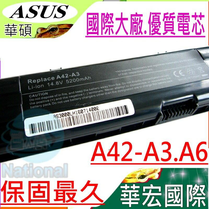 ASUS 電池-華碩 G1,G2,G2P,G2PC,Z91,Z92,Z9100,A42-A6,70-NFH5B2000,70-NA51B3000,A42-A3