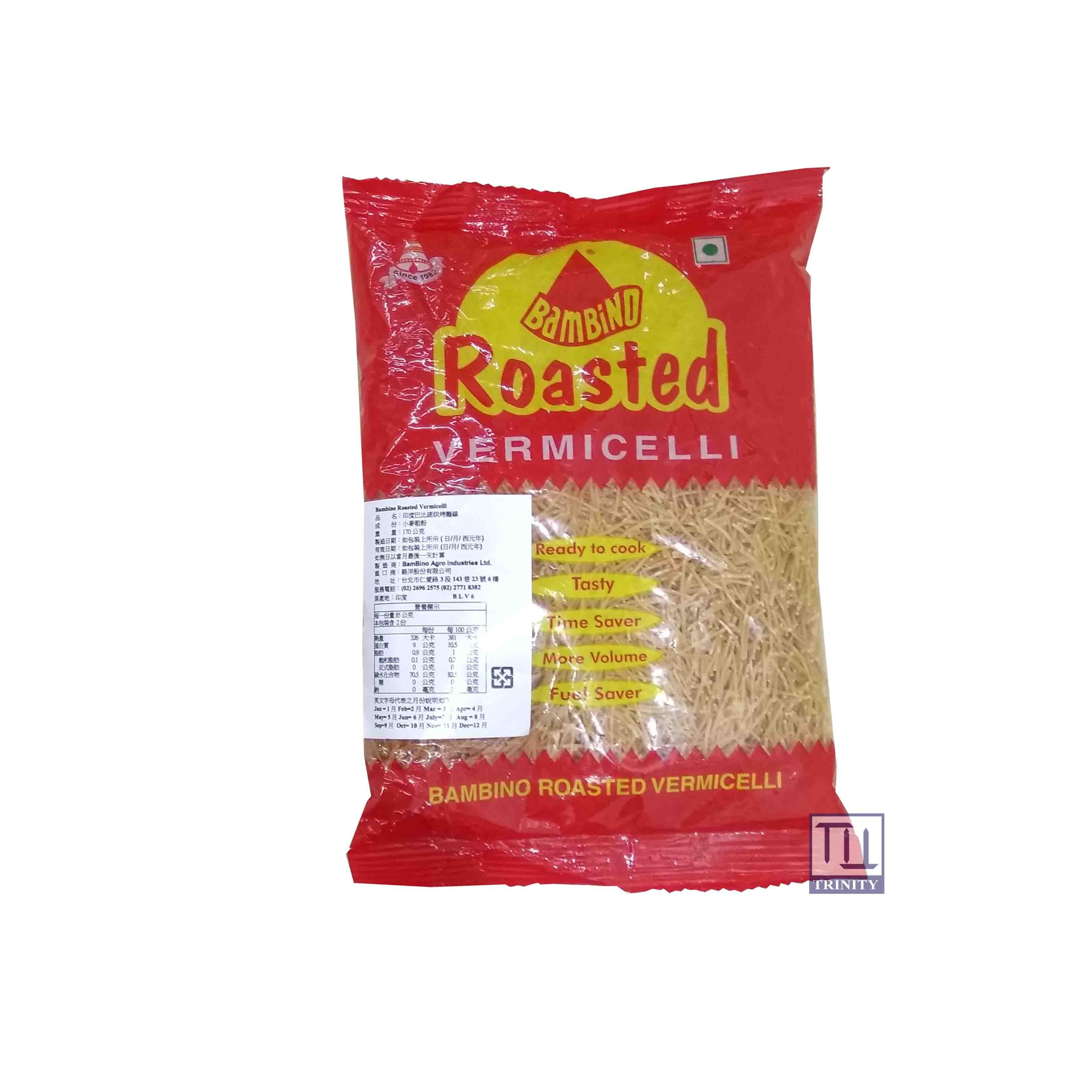 Bambino Roasted Vermicelli 印度巴比諾烘烤麵線