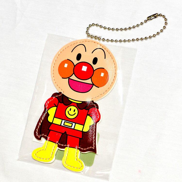 麵包超人 行李 書包 姓名吊牌 吊飾 日本製造正版商品
