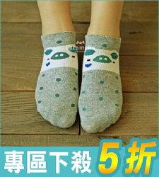 新品女襪 小豬船襪 顏色隨機【AF02130】i-Style居家生活
