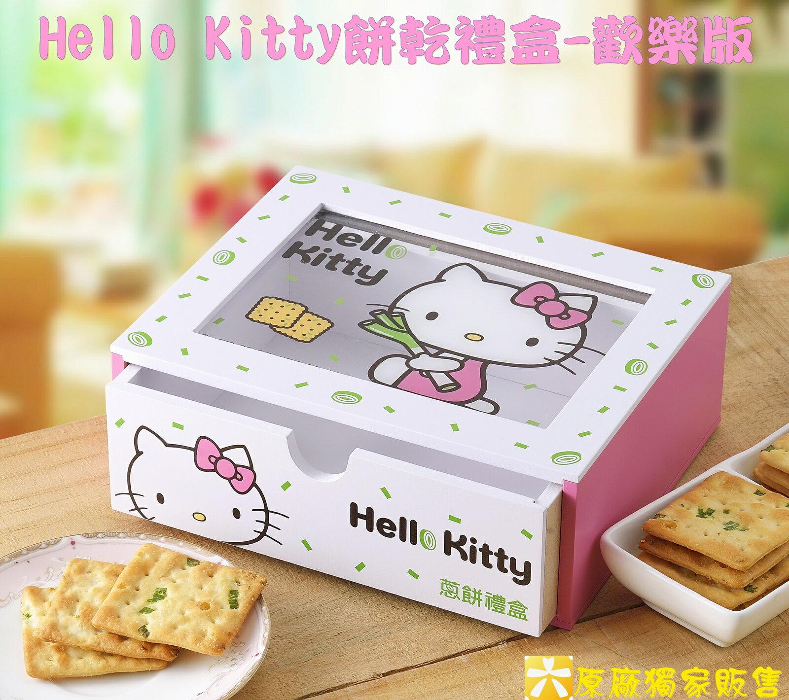 Hello Kitty 凱蒂貓 蔥餅禮盒-幸福版 粉紅木盒 禮盒 原廠獨家生產販售