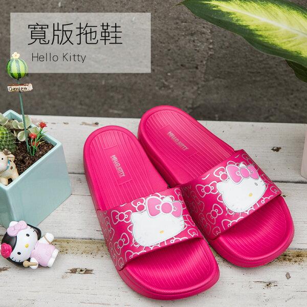拖鞋生活館【KT寬版-紅】HELLOKITTY三麗鷗正版授權,室內外皆能穿著,戀家小舖台灣製