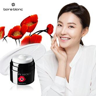 素晴館 韓國Bareblanc 罌之秘白皙提亮素顏霜(35g)原裝進口