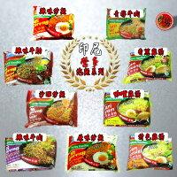 印尼泡麵推薦到單包 印尼 營多 lNDOmie GORENG 炒麵 泡麵 撈麵 原味 辣味 沙嗲 另售40入箱裝就在水族嚇嚇叫推薦印尼泡麵