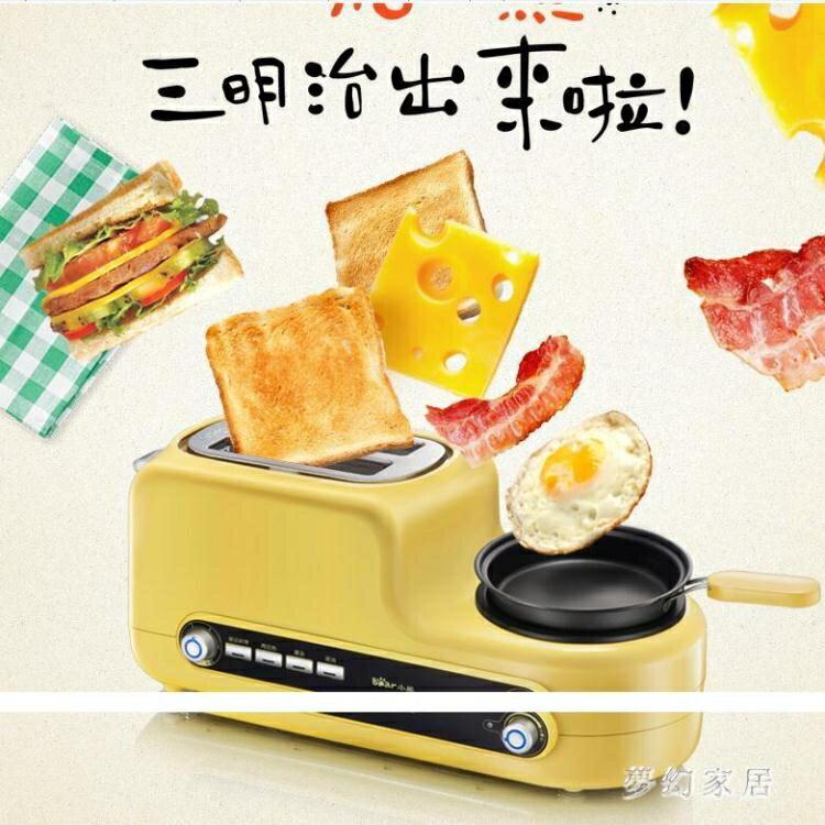 220V 烤面包機家用2片多功能早餐多士爐土司機全自動吐司機 qf24843