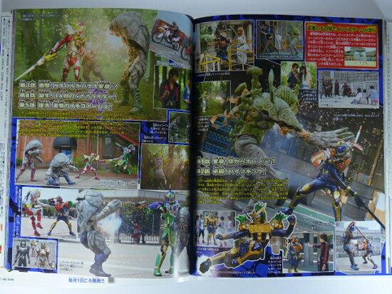 【秋葉園 AKIBA】假面騎士鎧武超全集 寫真集 日文書 3