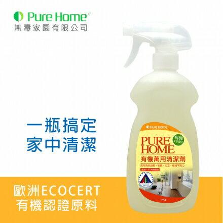 【PURE HOME】有機萬用清潔劑 500ml PH50927
