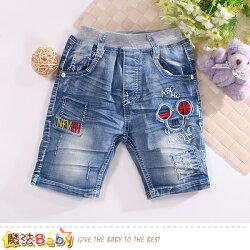 男童裝 兒童水洗潮爆款牛仔短褲 魔法Baby~k50658