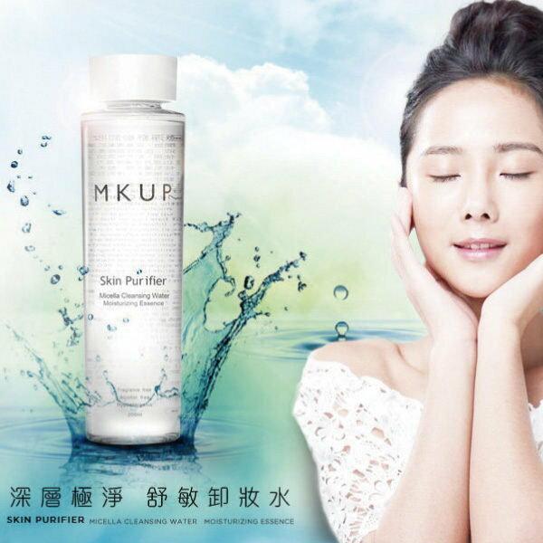 MKUP深層極淨舒敏卸妝水(80ml)【櫻桃飾品】【25599】