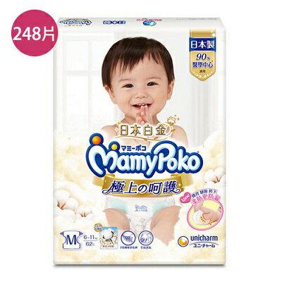 滿意寶寶 極上呵護M號(62片x4包/箱)