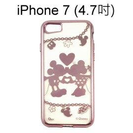 迪士尼電鍍軟殼[項鍊]米奇米妮 iPhone SE (2020) / iPhone 7 / 8 (4.7吋)【Disney正版授權】