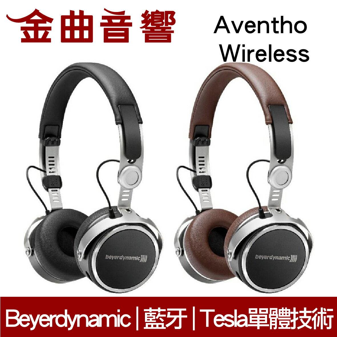 Beyerdynamic 拜耳 Aventho Wireless 兩色可選 無線 藍牙 耳罩式耳機 | 金曲音響