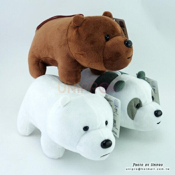 【UNIPRO】熊熊遇見你WEBAREBEARS19公分站姿絨毛玩偶娃娃CN正版授權