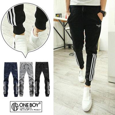 『 One Boy 』【N139】哈倫版型運動休閒棉質束口褲