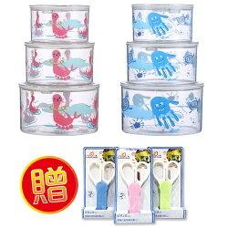 BERZ 真空保鮮盒(藍色/粉色)贈攜帶式食物剪刀★衛立兒生活館★