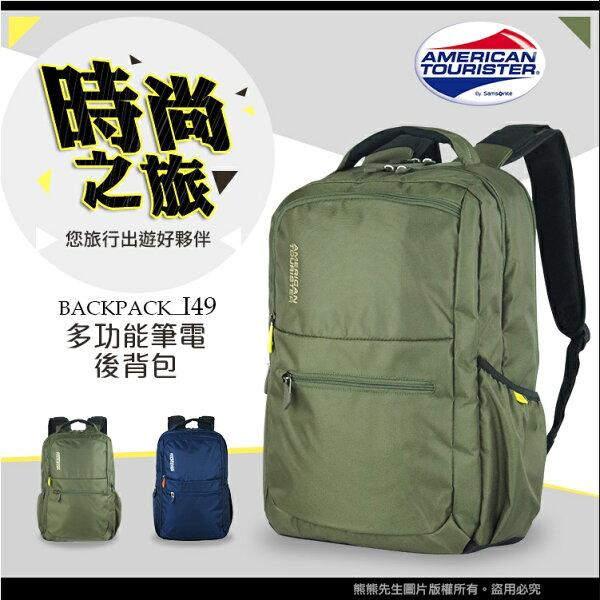 《熊熊先生》賣家7折推薦Samsontie美國旅行者大容量休閒包15.6吋電腦包Citi-Pro運動包後背包I49
