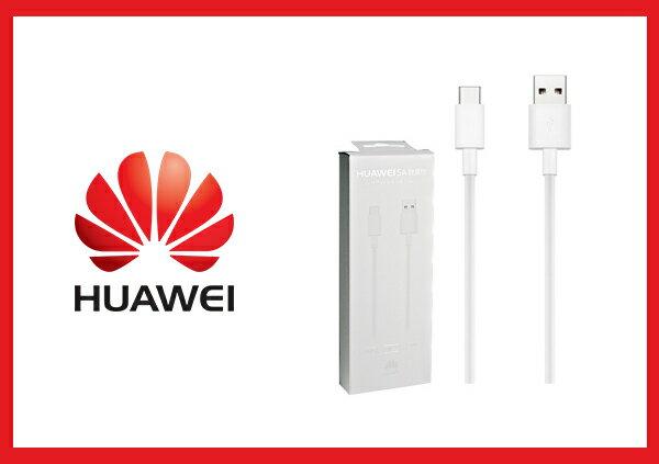 Mr ORIGINAL:HUAWEI華為原廠5ATypeC快充充電傳輸線Mate9Mate9ProP10Plus(盒裝)