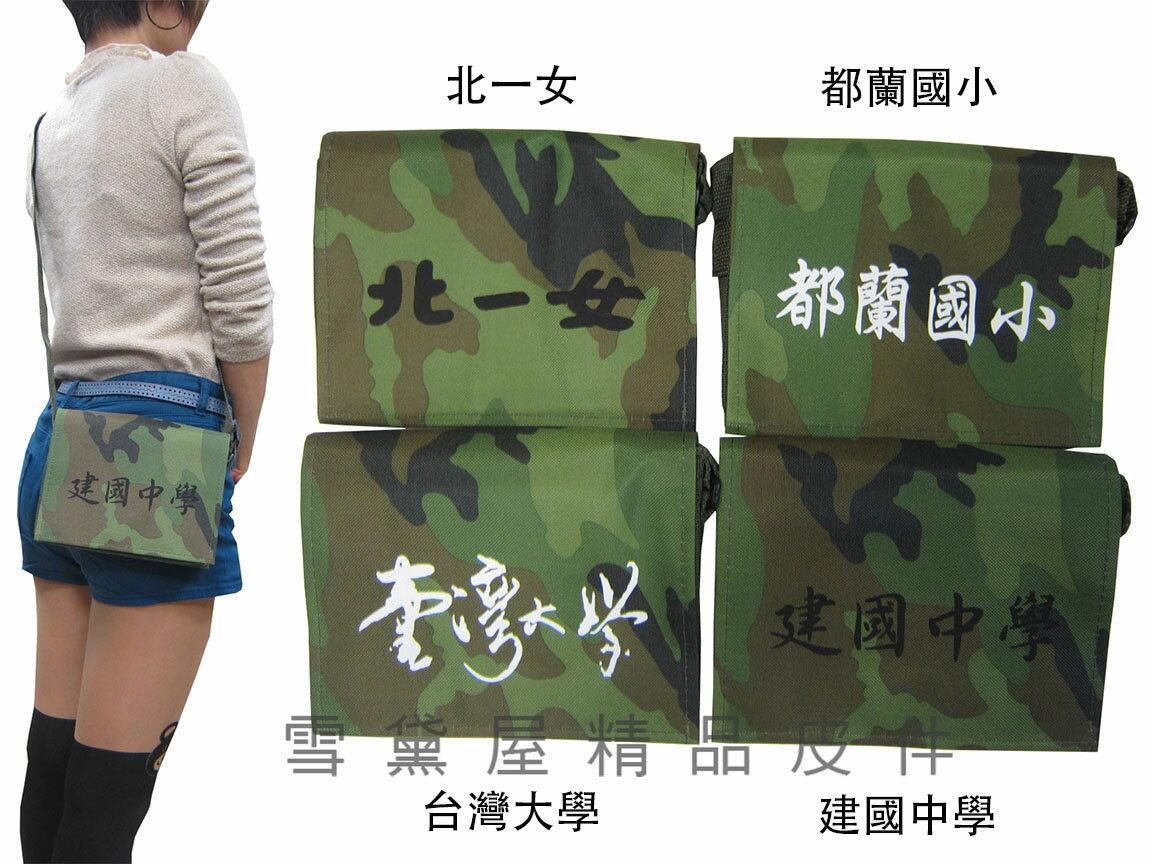 ~雪黛屋~Lian簡單式書包小容量防水尼龍布上班台灣製造品質保證加強車縫背帶耐承重簡易型迷彩綠設計男女全齡適用#3347