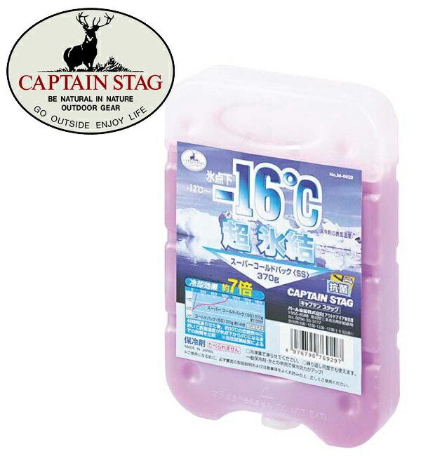 【鄉野情戶外用品店】 CAPTAIN STAG 鹿牌 |日本| -16℃抗菌超凍媒-SS/冷媒保冷/M-6929