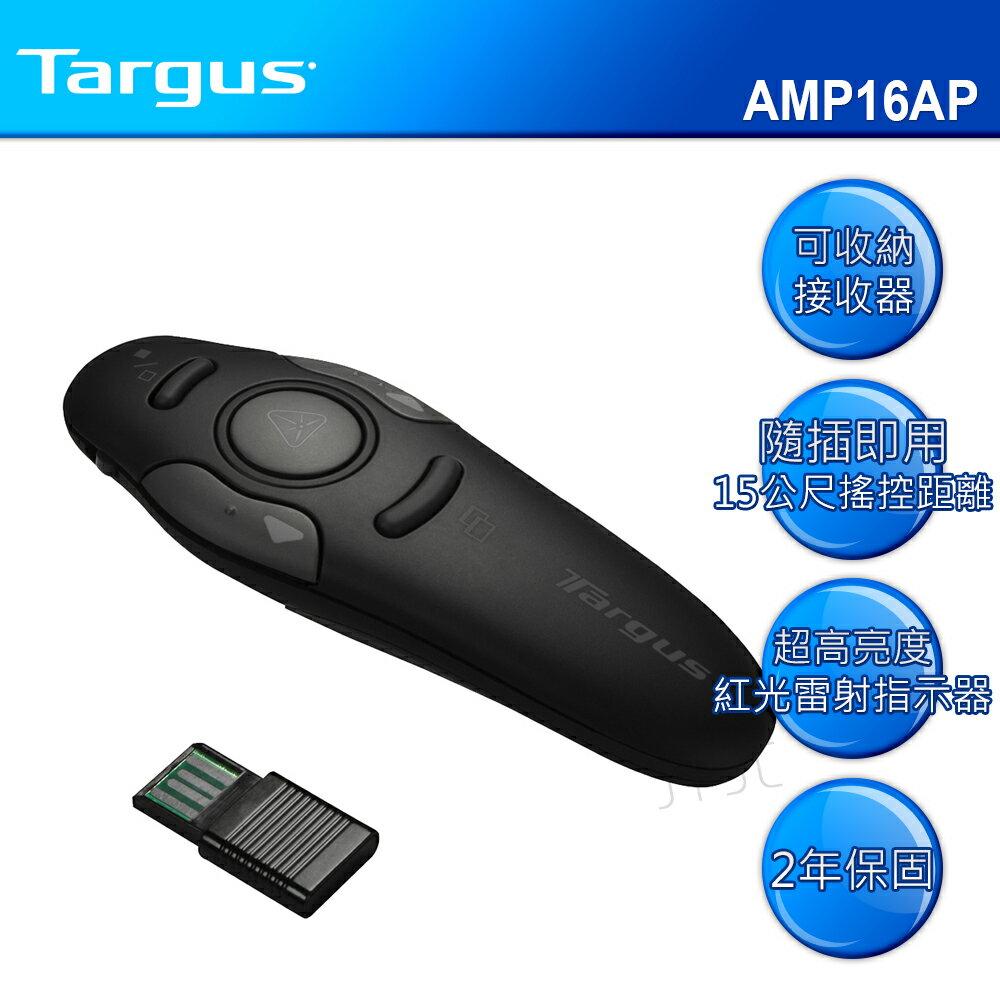 Targus 專業無線簡報器/雷射筆(AMP16AP) 【7/20 前6倍點數‧首購滿699送100點(1點=1元)】