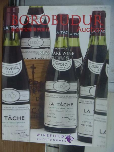 【書寶二手書T5/收藏_PGO】新加坡保福得拍賣行_名莊珍貴紅酒拍賣