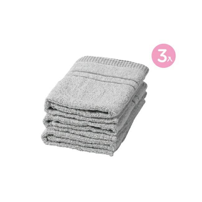 竹炭毛巾3入