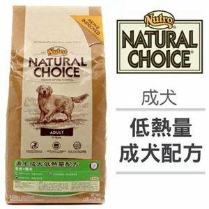 ★優逗★Nutro 美士 成犬 低熱量配方 5LB/5磅