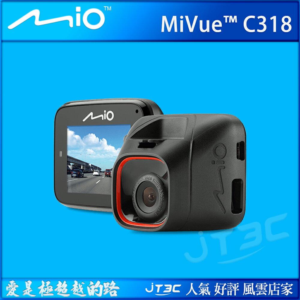 Mio MiVue C318 高CP值行車記錄器(內附16G記憶卡)《熱銷產品》