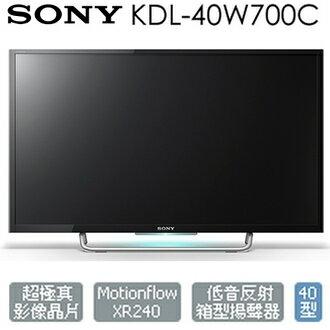 SONY KDL-40W700C 電視 40吋 WIFI 公司貨 0利率 免運 節能補助