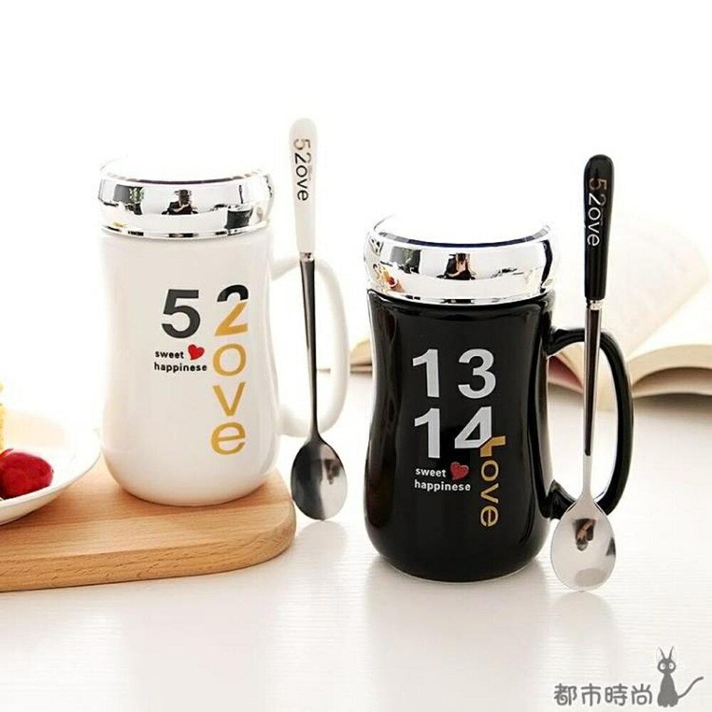 馬克杯 創意簡約大容量早餐陶瓷杯咖啡牛奶杯帶蓋水杯 - 都市時尚