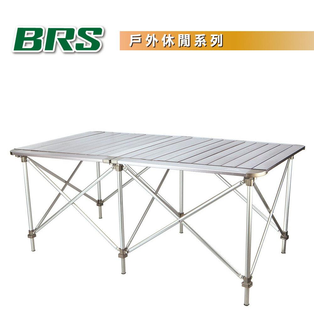 BRS戶外全地形可升降鋁製輕量化折疊雙桌(全鋁合金製造)