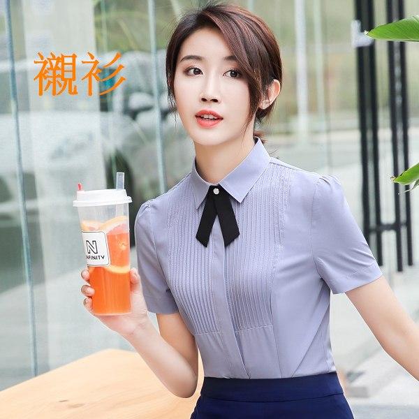 灰姑娘[8X038-PF]襯衫領優雅細摺紋上班OL短袖上衣襯衫(含領結)~