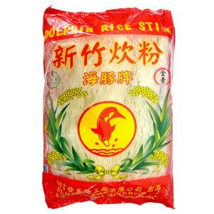 海豚牌 新竹炊粉 200g【康鄰超市】