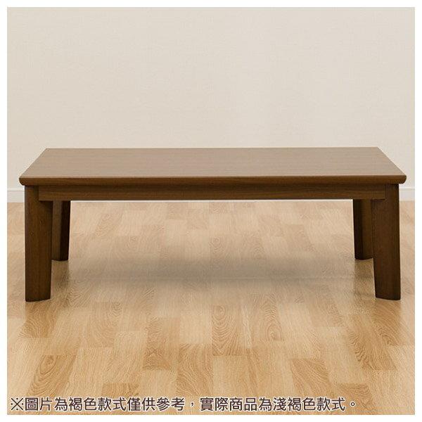 ★暖桌 長方形VALIA N 120 LBR NITORI宜得利家居 1