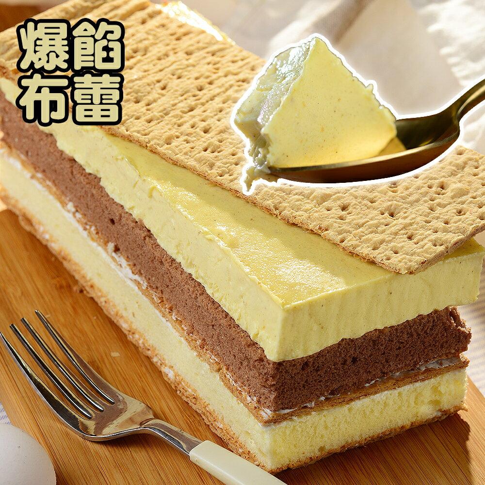 【拿破崙先生】拿破崙蛋糕_爆餡布蕾(1入) 1