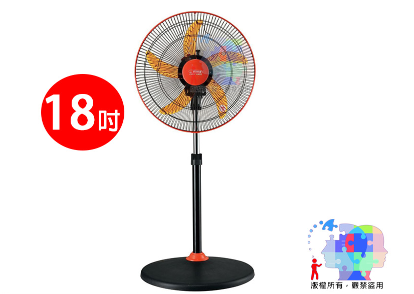 【尋寶趣】18吋升降立扇 70W 360度旋轉 三段開關 五片扇葉 底座防潮 電風扇 電扇 立扇 台灣製 FT-1802 1