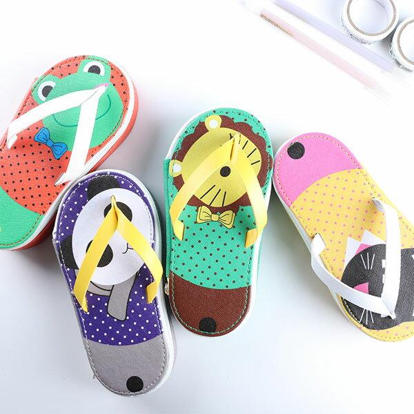 BO雜貨【SV6457】創意拖鞋筆袋 日韓最夯鉛筆盒 造型筆袋 夾腳拖筆袋 化妝包 收納袋 收納盒 萬用盒