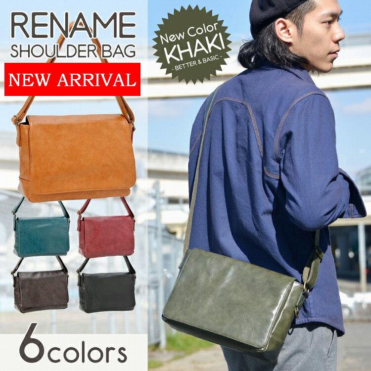 現貨 Rename SMALL 郵差包 肩背包 單肩 通勤 素色 男女用 RSG-60029-21