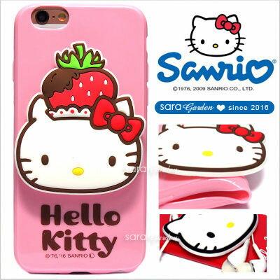 官方授權 三麗鷗 Sanrio Hello Kitty 立體 公仔 集線器 iPhone 6 6S Plus HTC 10 X9 手機殼 軟殼 蛋糕粉【D0220174】