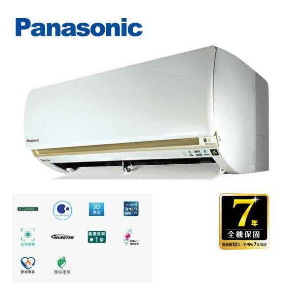 Panasonic國際牌 3-4坪變頻冷暖氣CS-LJ22BA2/CU-LJ22BHA2