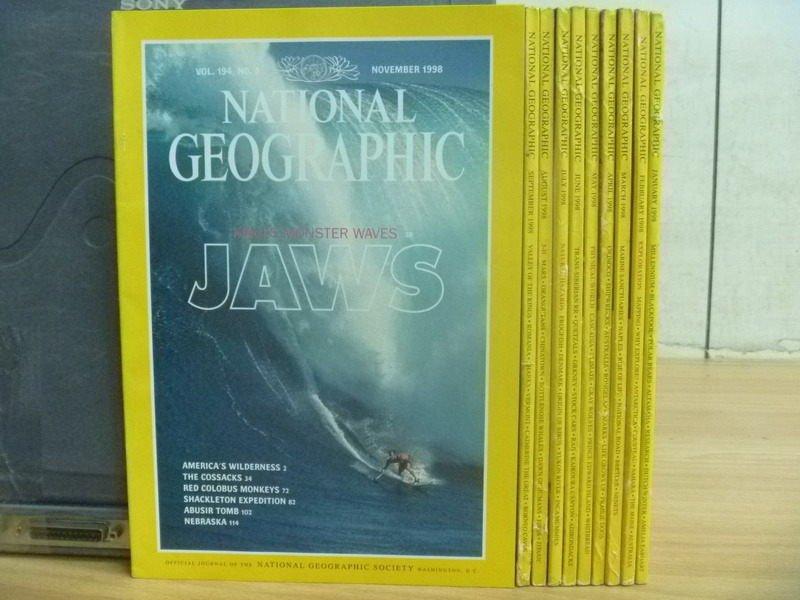 ~書寶 書T4/雜誌期刊_RJB~國家地理_1998 1^~11月間_共10本合售_JAW