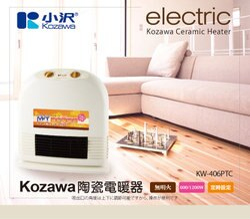 Kozawa 小澤定時型 陶瓷電暖器 KW-406PTC ●大功率,可定時●