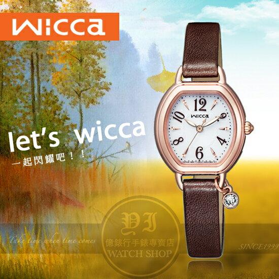 CITIZEN日本星辰Wicca系列甜漾少女光動能時尚腕錶KP2-566-10公司貨禮物情人節
