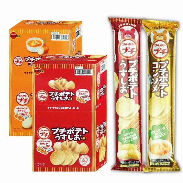 北日本清湯味小薯片/小鹽味薯片 45g【櫻桃飾品】【27101】