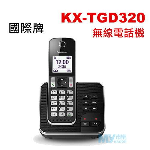 国际牌Panasonic KX-TGD320 无线电话答录机~订购商品