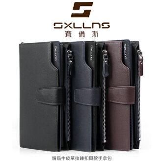 男手拿包- SXLLNS賽倫斯SX-SH6050精品牛皮單拉鍊扣具款拉鍊手拿包