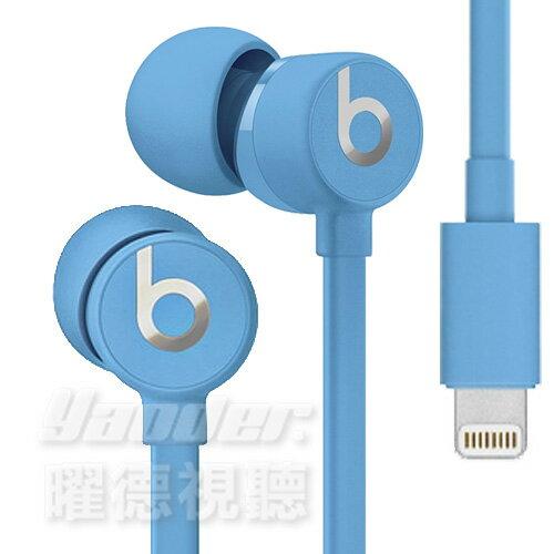 【曜德☆超商取貨免運費】Beats urBeats3 Lightning 藍色 耳道式耳機 線控MIC